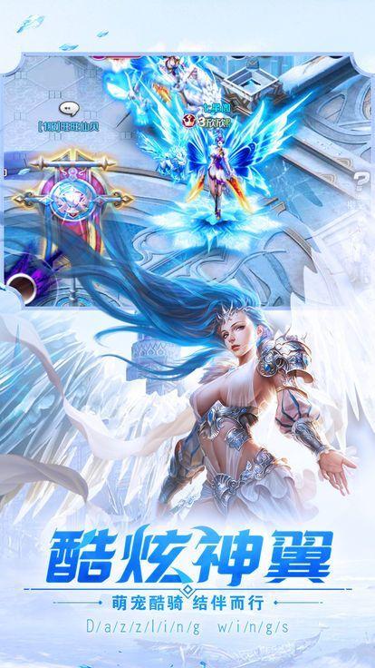 起源梦幻之战截图