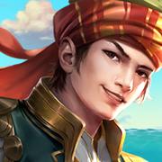 航海帝国:起航之路