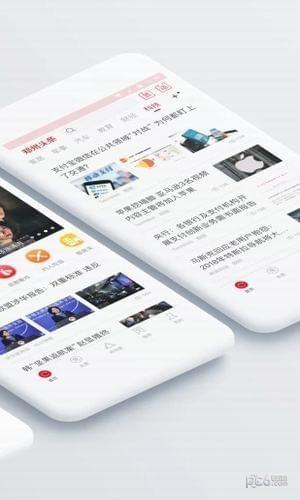 郑州新闻截图