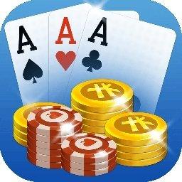 畅玩掌上扑克