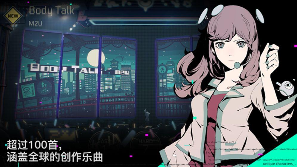 音乐世界2截图
