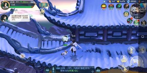 剑网3指尖江湖怎么获得宠物仙鹤 纯阳派宠物仙鹤获取指南