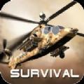 空袭模拟战场