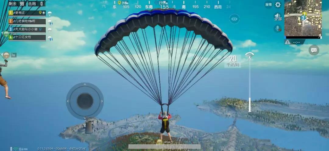 和平精英跳伞怎么才能更快 和平精英跳伞技巧