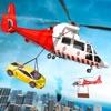 直升机救助者
