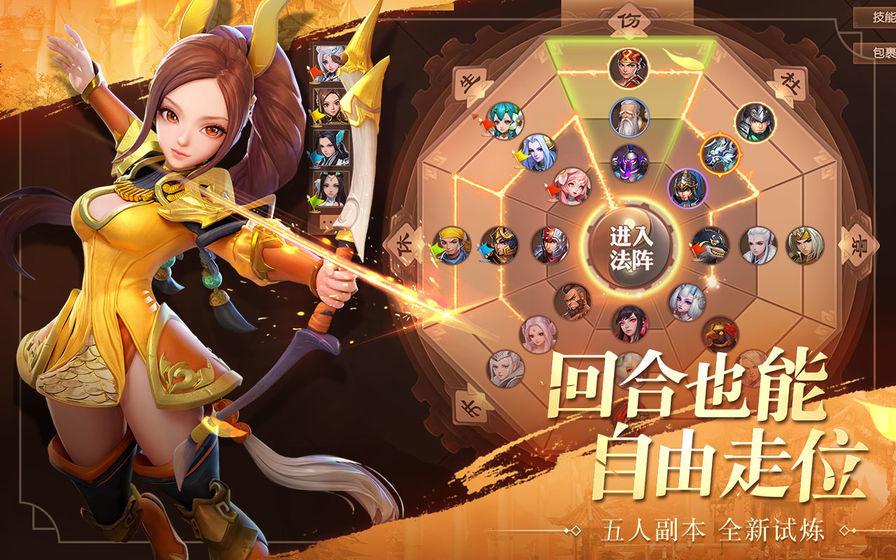 百战百胜pk版截图