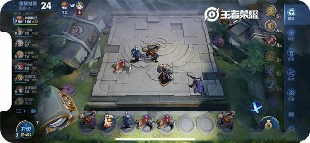 王者模拟战自走棋截图