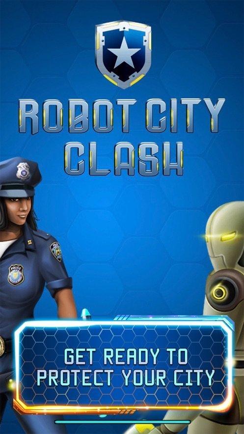 机器人城市冲突截图