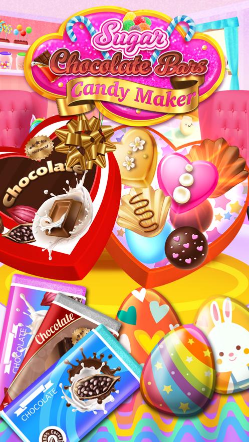 巧克力糖果机截图