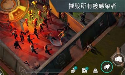地球末日生存游戏截图
