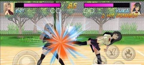 高中女生格斗模拟器截图