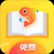 锦鲤免费小说