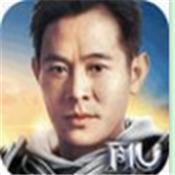 MU李连杰代言