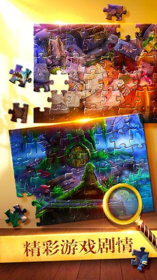 密室逃脱古堡迷城2