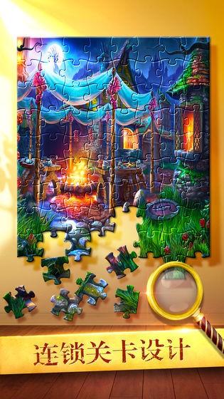 密室逃脱古堡迷城2截图