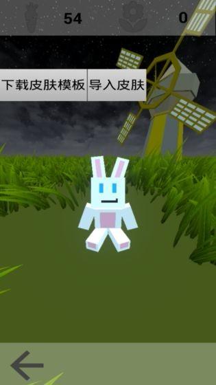 节律兔截图