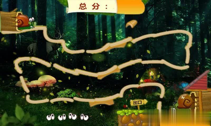 森林冒险2截图