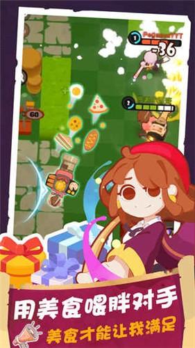 梦幻岛大冒险截图