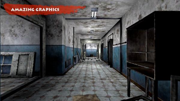医院惊魂2截图