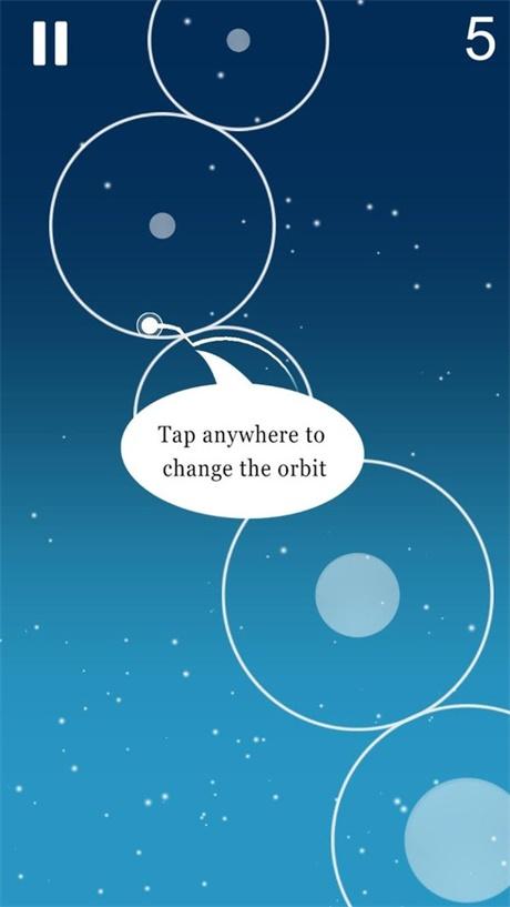 星语旅行截图