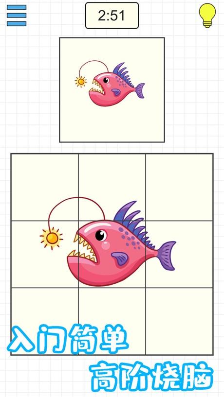 迷之方块截图