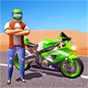 城市摩托车赛车