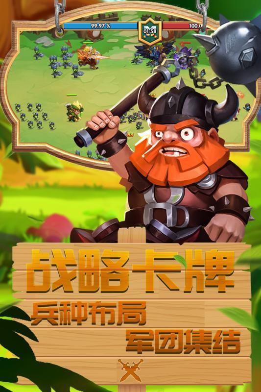 幻龙骑士截图