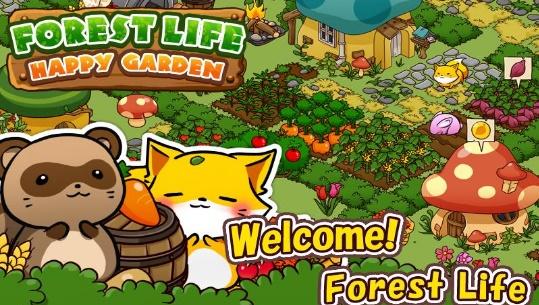 森林生活:快乐花园
