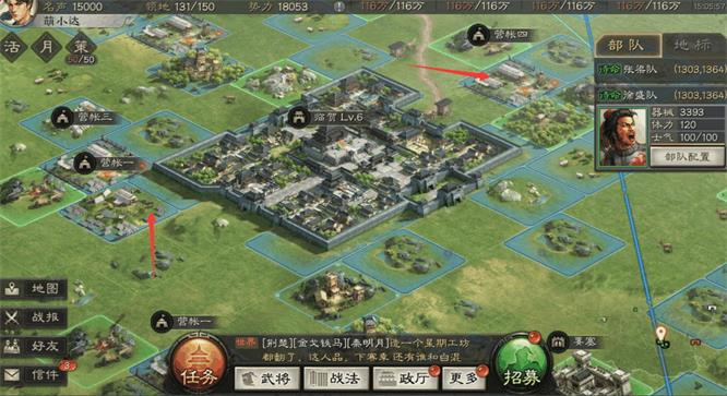 三国志战略版如何抢夺城池 技巧有哪些