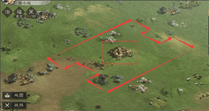 三国志战略版分城和主城有哪些区别