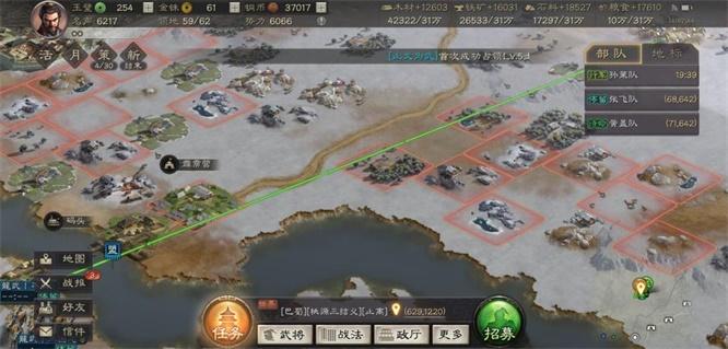 三国志战略版肝帝氪金和最大的区别是什么