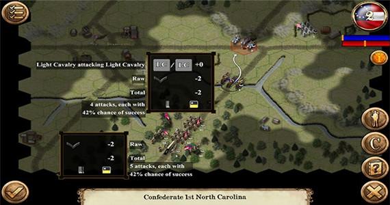 内战1861截图