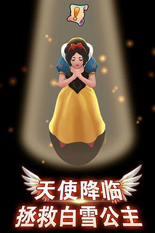 天使童话online截图