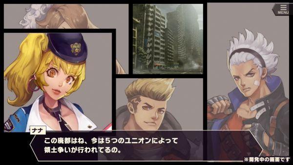 东京监狱截图