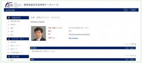 日本教授偷内衣被捕,校方回应:深表遗憾,会严肃处理此事