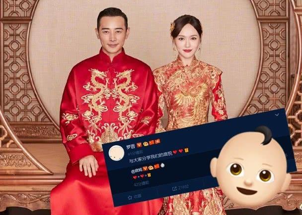 网曝唐嫣已生子 罗晋方否认:我们都不知道