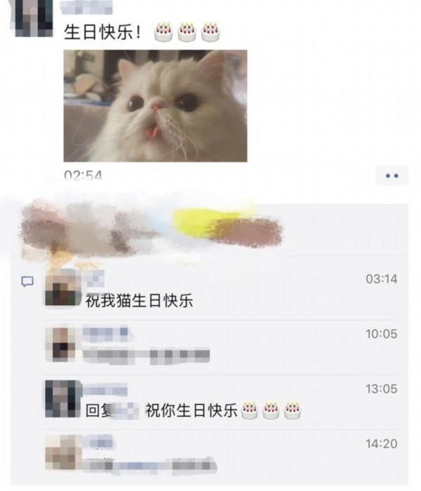 分手还是朋友!范冰冰为李晨庆生:祝你生日快乐