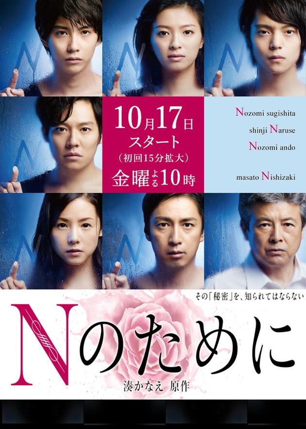 王思聪买下凑佳苗《为了N》版权 将改编拍成电影