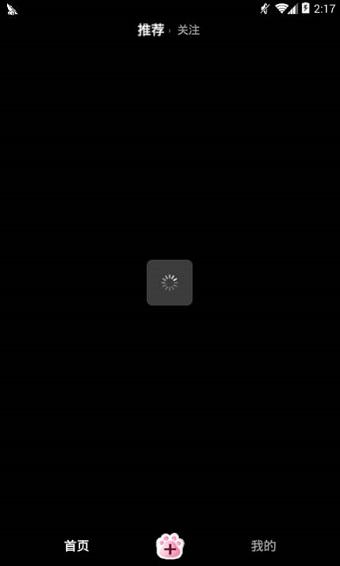biubiu短视频截图