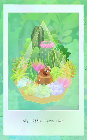 我的水晶花园截图