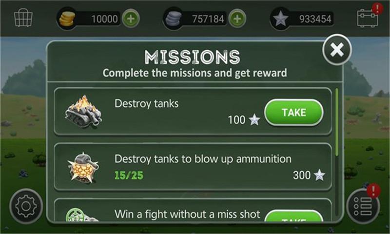 坦克游戏截图
