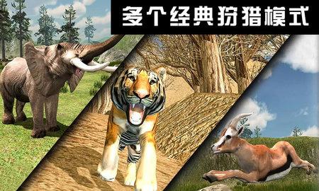 动物世界激战截图