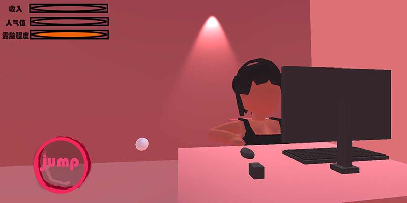 乔碧萝模拟器截图