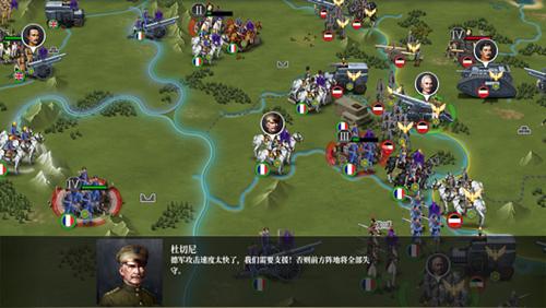 欧陆战争61914截图