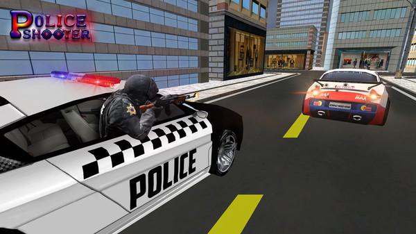 军警狙击截图