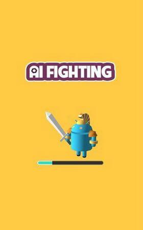 人工智能战斗