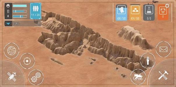 太空前沿:火星黎明截图