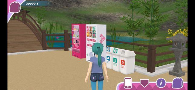 少女都市模拟器
