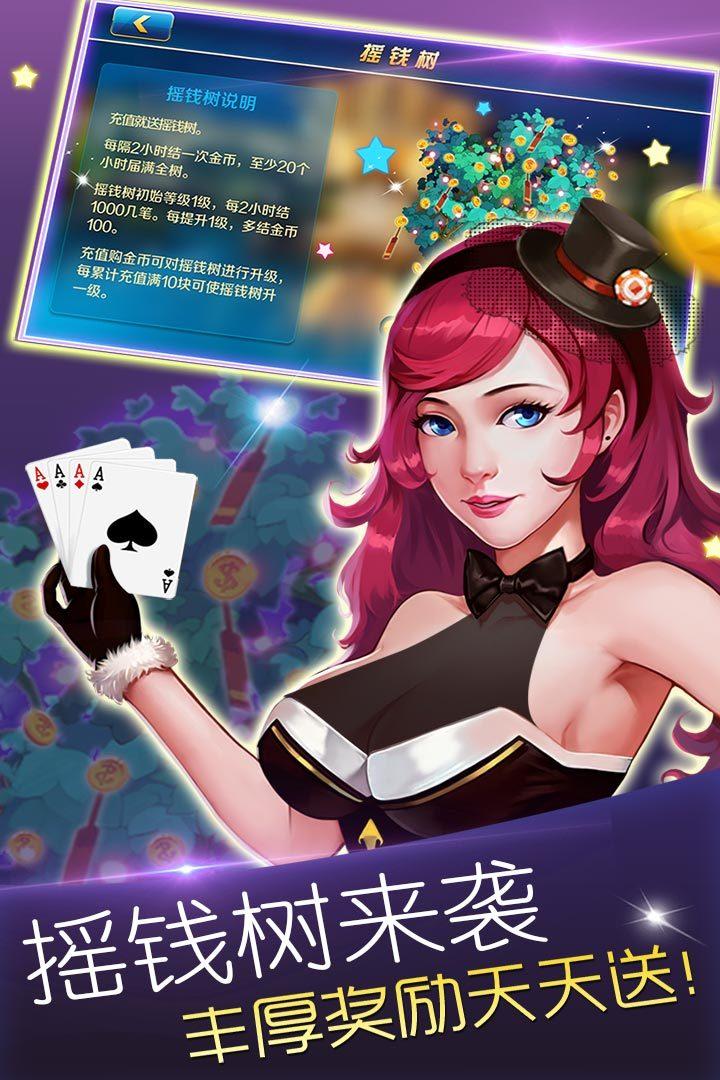 广东棋牌截图