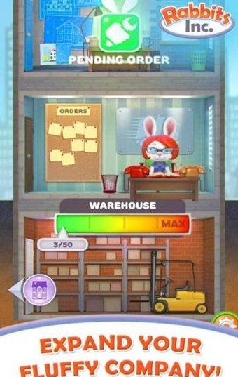 兔子公司截图